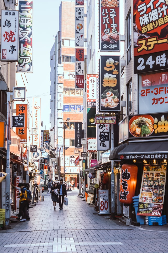 Must Experiences in Tokyo for When The World Reopens